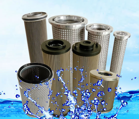 Lubrication Oil Filter Element