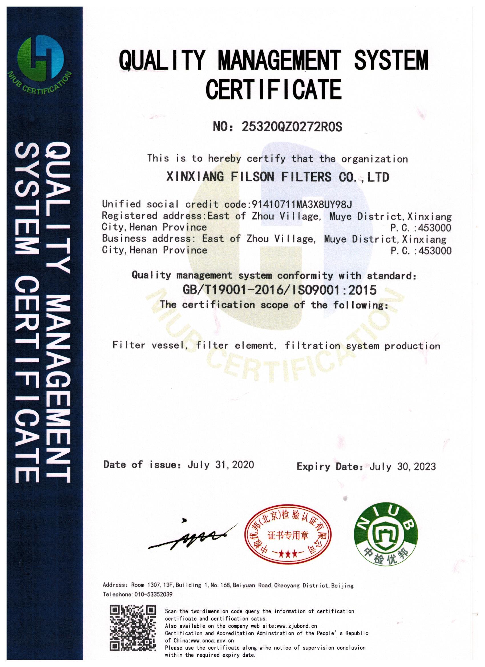 Filson filter SGS Certification