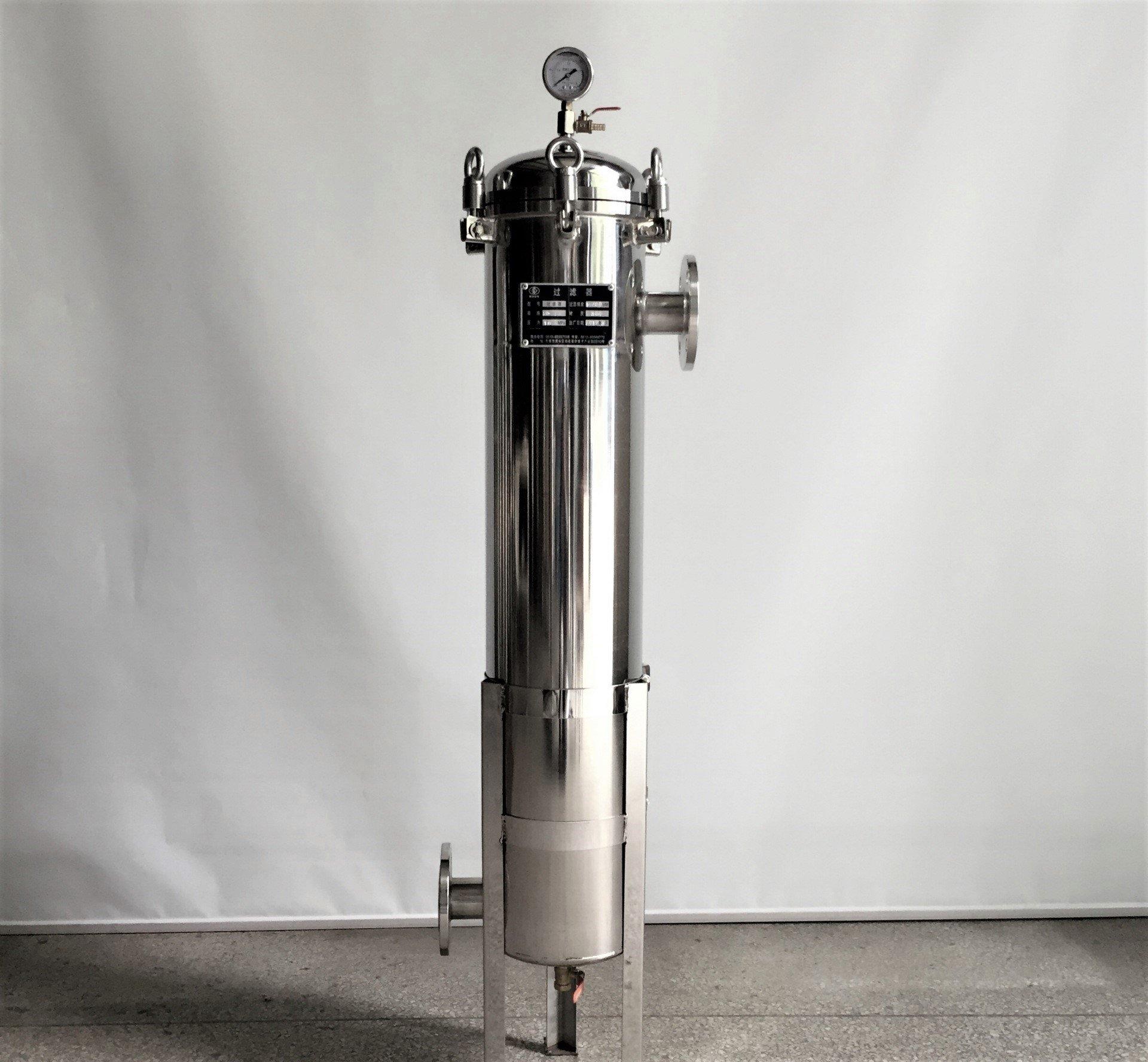Vertical filter housing