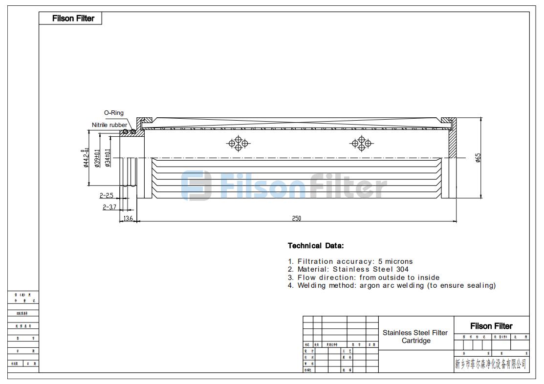 FILSON Stainless Steel Filter Cartridge Drawing